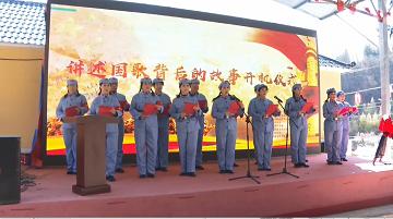 《国歌背后的故事》在辽宁开机